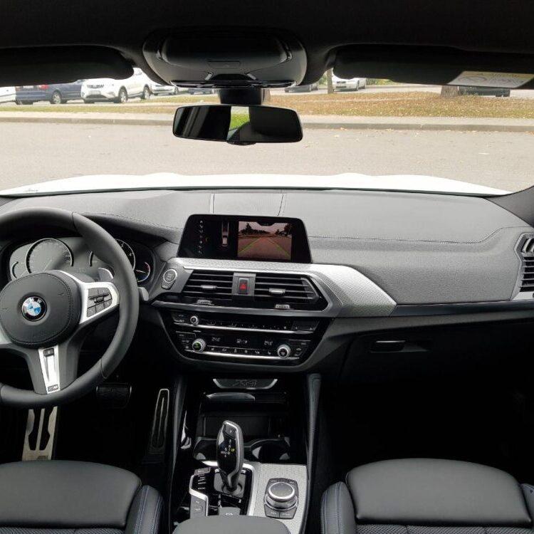 Купить BMW в Минске Forward Auto