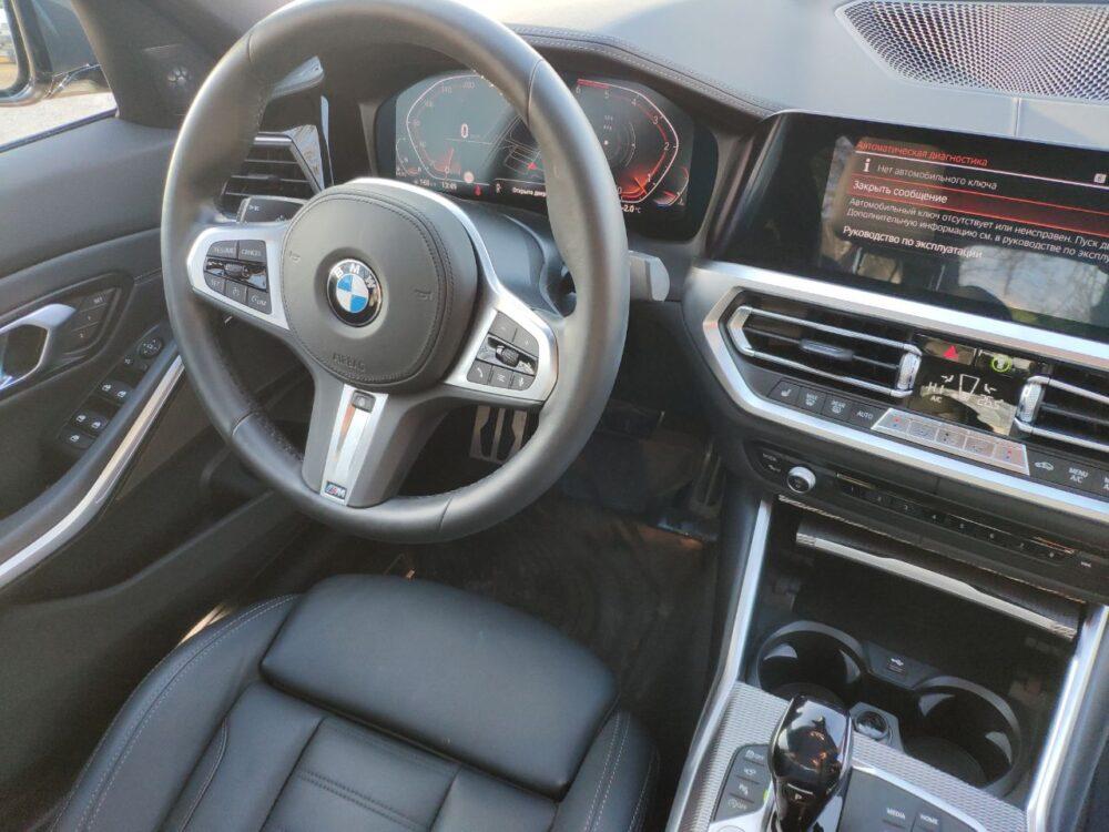 Форвард авто BMW Forward auto by