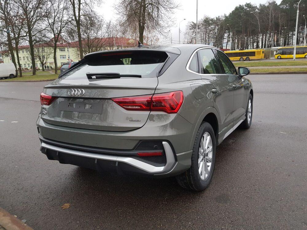 купить ауди в Минске форвард авто